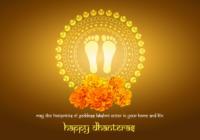 Happy Dhanteras 2016 Images & Pictures For WhatsApp & Facebook