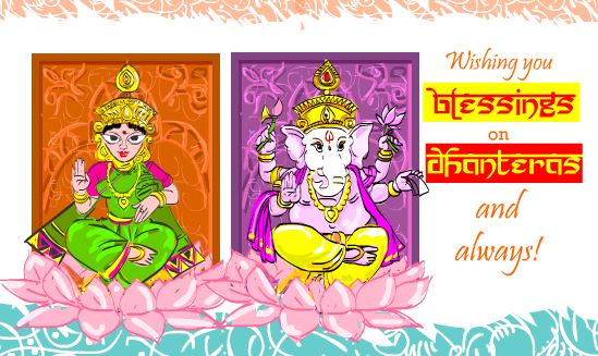 Happy Dhanteras Wishes Image in English