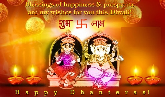Happy Dhanteras Wishes Pictures in English