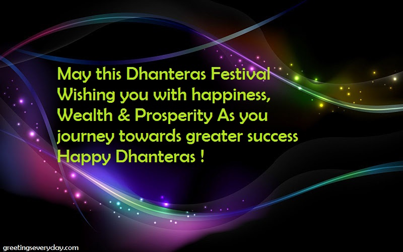 Happy Dhanteras 2 Lines Whatsapp Status