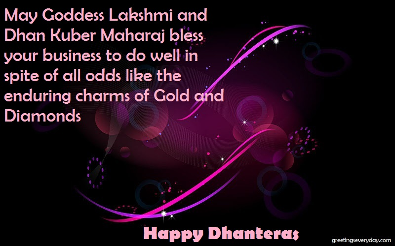 Happy Dhanteras 2017 Whatsapp Status in Hindi