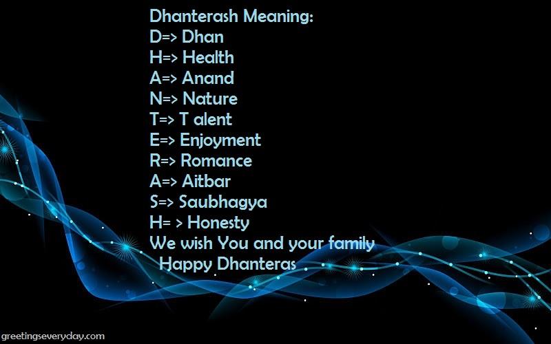 Dhanteras 2 Lines Whatsapp Status