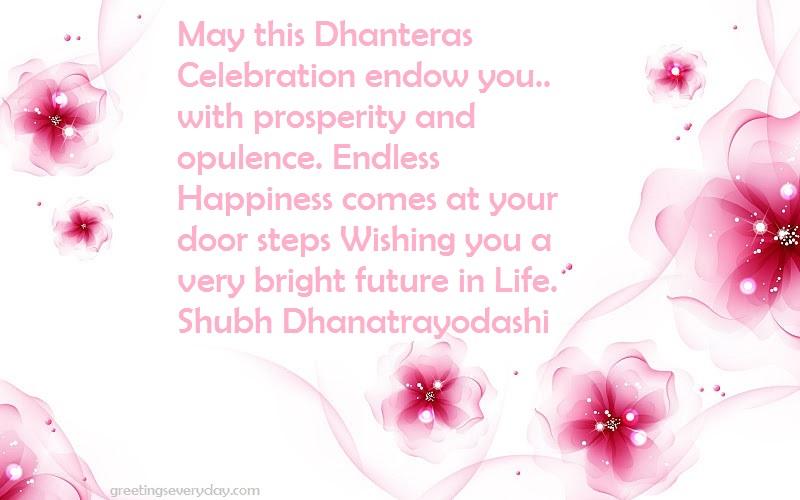 Happy Dhanteras Wishes WhatsApp Status in English