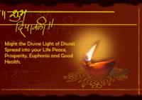 Happy Diwali Wishes Special MP3 Musics, Dj & Remix Songs Download