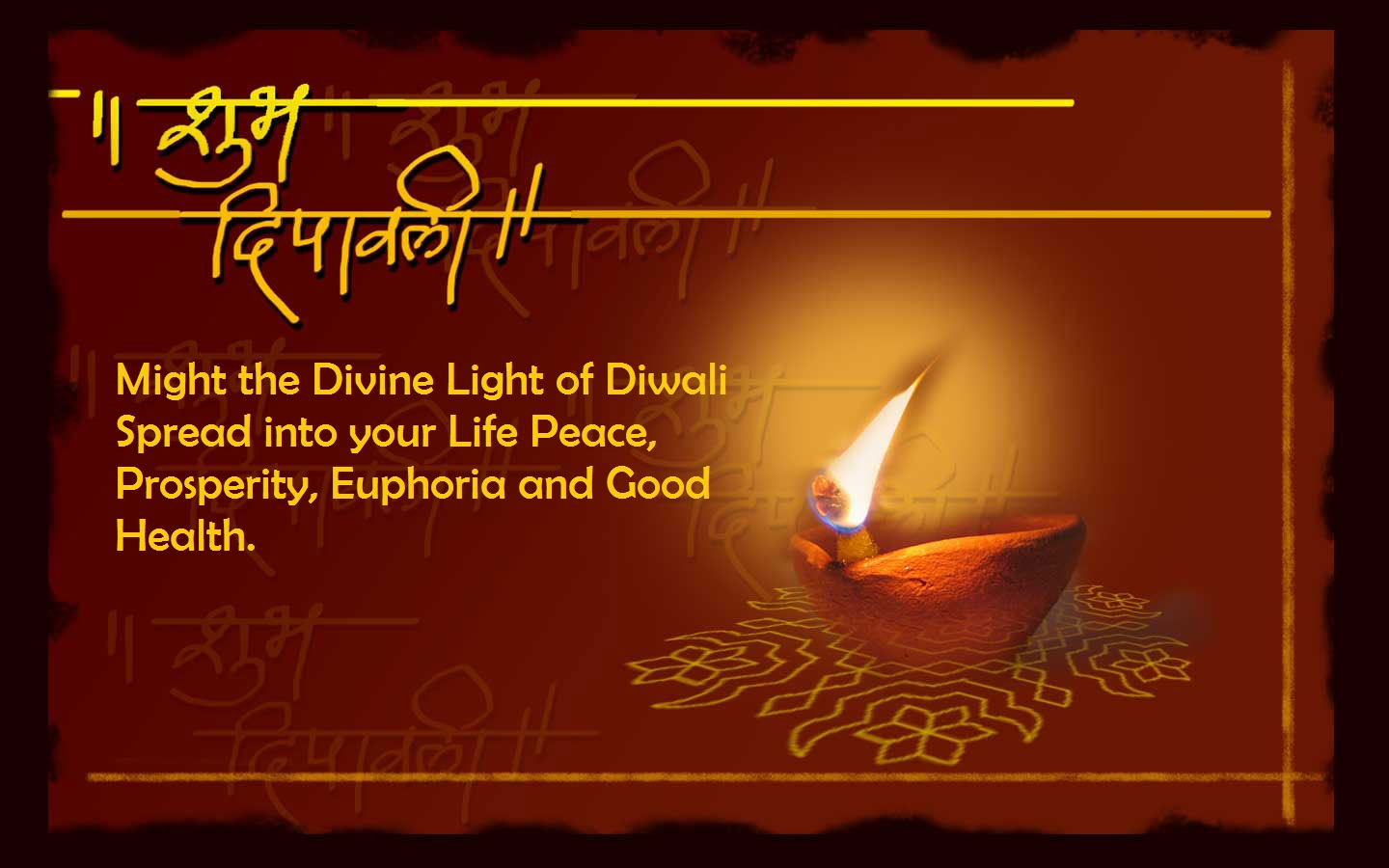 Happy Diwali 2016 Wishes & Greetings