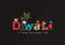 Happy Diwali Wallpapers For Mobile, IPhone, Android & Tablet