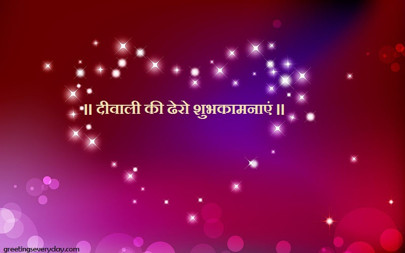 Diwali WhatsApp Status in Hindi