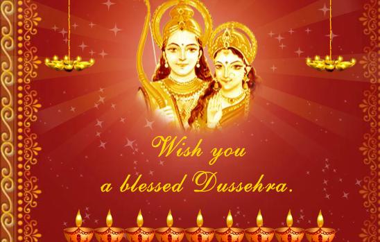 Happy Dussehra Vijayadashami Wishes Greeting Card For Boyfriend & Girlfriend