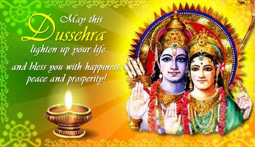Dussehra/ Vijayadashami 2016 Wishes Greeting Card For Boyfriend & Girlfriend