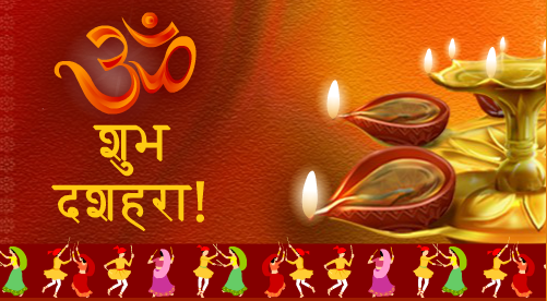 Happy Dussehra/ Vijayadashami Wishes Greeting Card, Image & Picture in Hindi