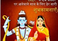 Happy Dussehra/ Vijayadashami Wishes Greeting Card, Image & Picture in Marathi & Urdu
