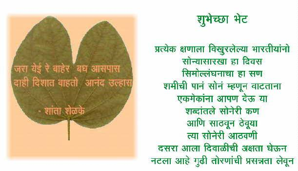 Happy dussehra vijayadashami greeting card image picture in happy dussehra vijayadashami wishes greeting card image picture m4hsunfo