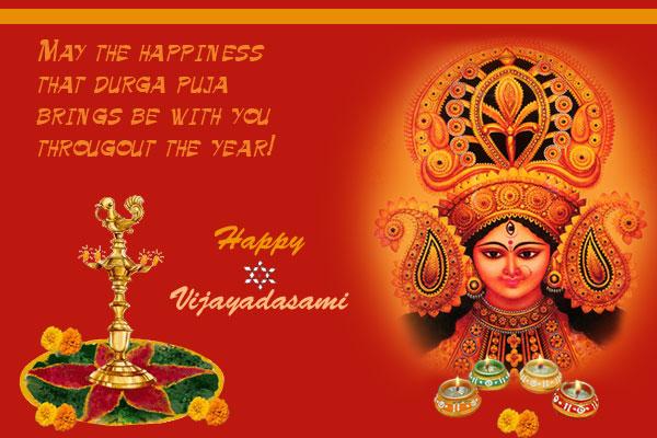 Happy dussehra vijayadashami wishes greeting card ecard image download free happy dussehra vijayadashami wishes greeting card m4hsunfo
