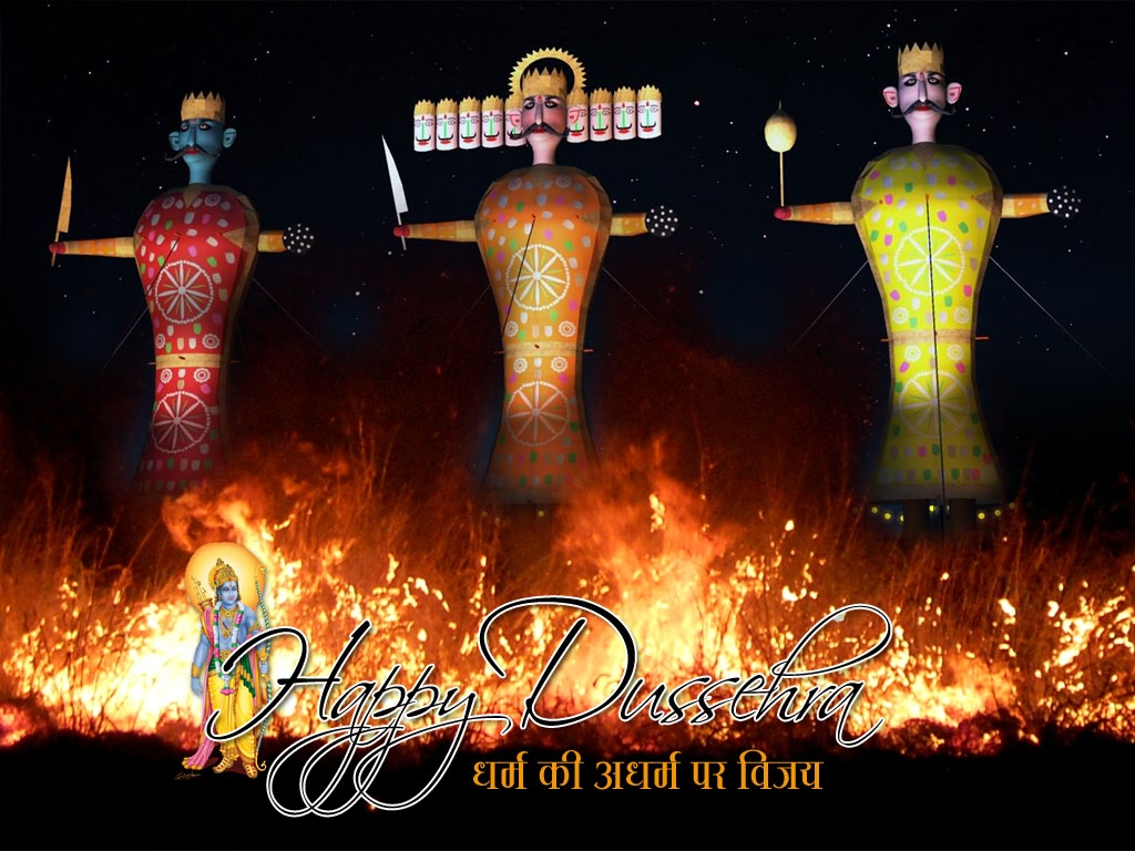 Happy Dussehra Vijayadashami 2017 HD Wallpaper