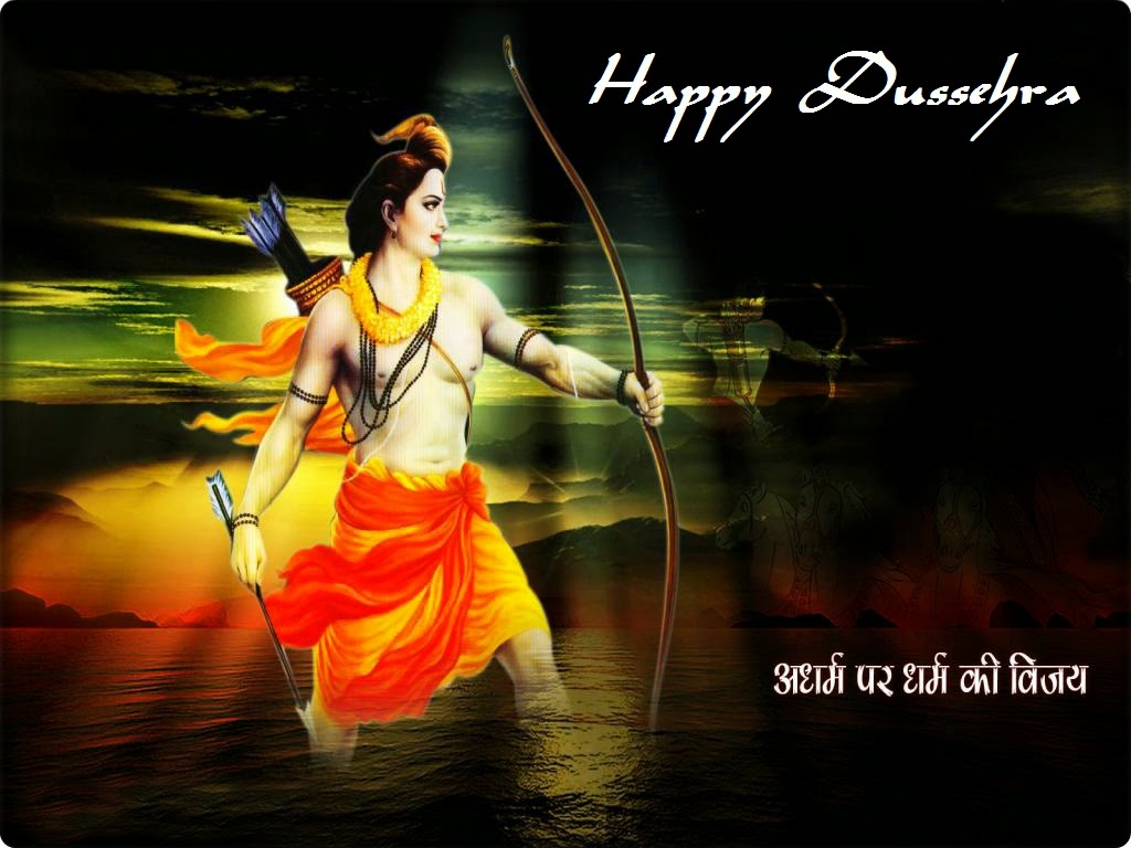 Happy Dussehra Vijayadashami 2017 Pictures For WhatsApp