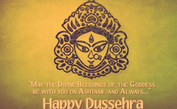 Happy Dussehra 2017 Images For WhatsApp