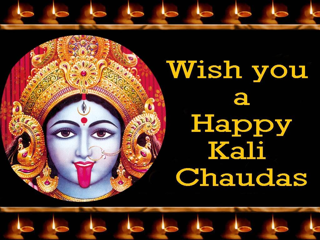 Happy Kali Chaudas Wishes Greeting, Images, Photos & Picture
