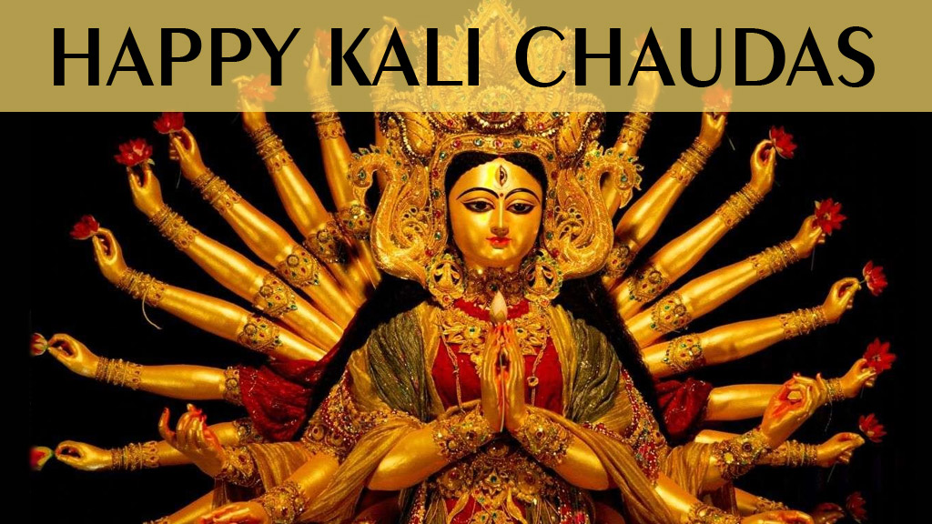 Happy Kali Chaudas 2018 Wishes Photo