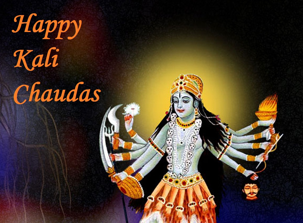 Happy Kali Chaudas Wishes