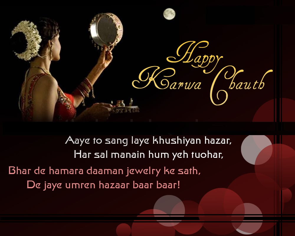 Karva Chauth Advance Wishes Greeting Card