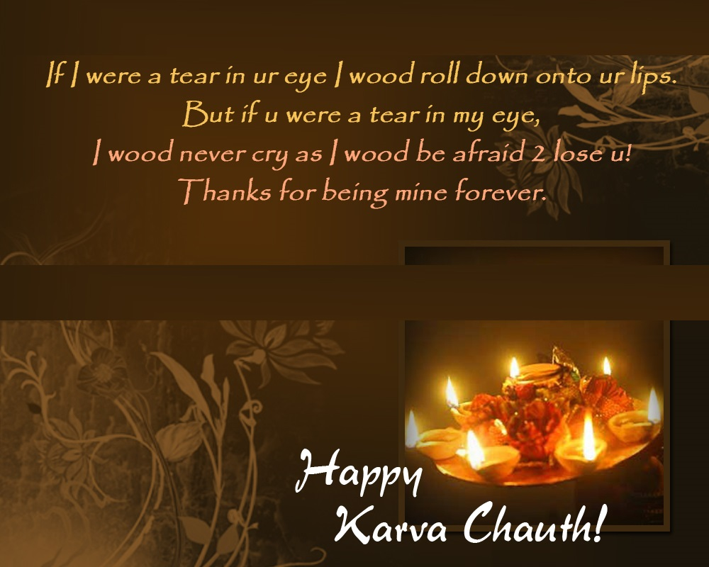 Karva Chauth Advance Wishes Ecards