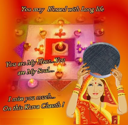 Happy Karwa Chauth Wishes Greeting Cards & Images in English
