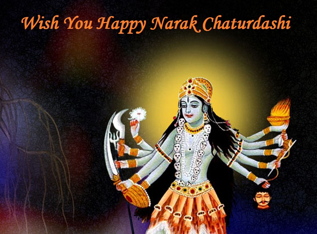 Happy Naraka Chaturdashi Wishes Greeting Card, Images & Picture