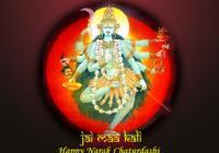 Choti Diwali / Naraka Chaturdashi / Kali Chaudas Greeting Card, Image, Photo & Pic
