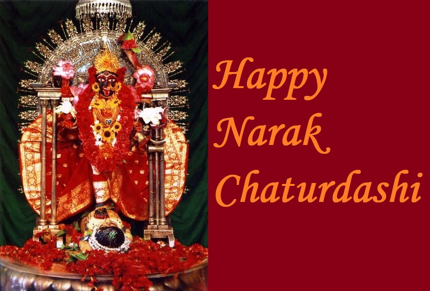 Happy Naraka Chaturdashi Wishes Image