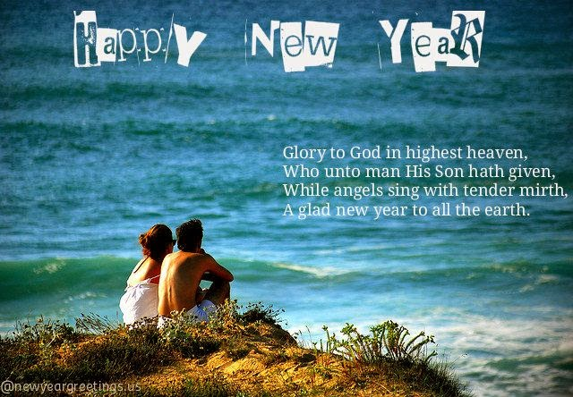 Happy New Year 2021 Greeting Card For Husband & Wife