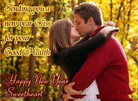 Happy New Year 2021 Greeting Card, Ecard, Picture, Image & Photos For Wife, Boyfriend & Girlfriend