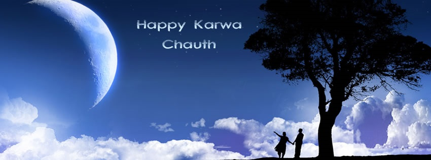 Karva Chauth Facebook Cover Pictures