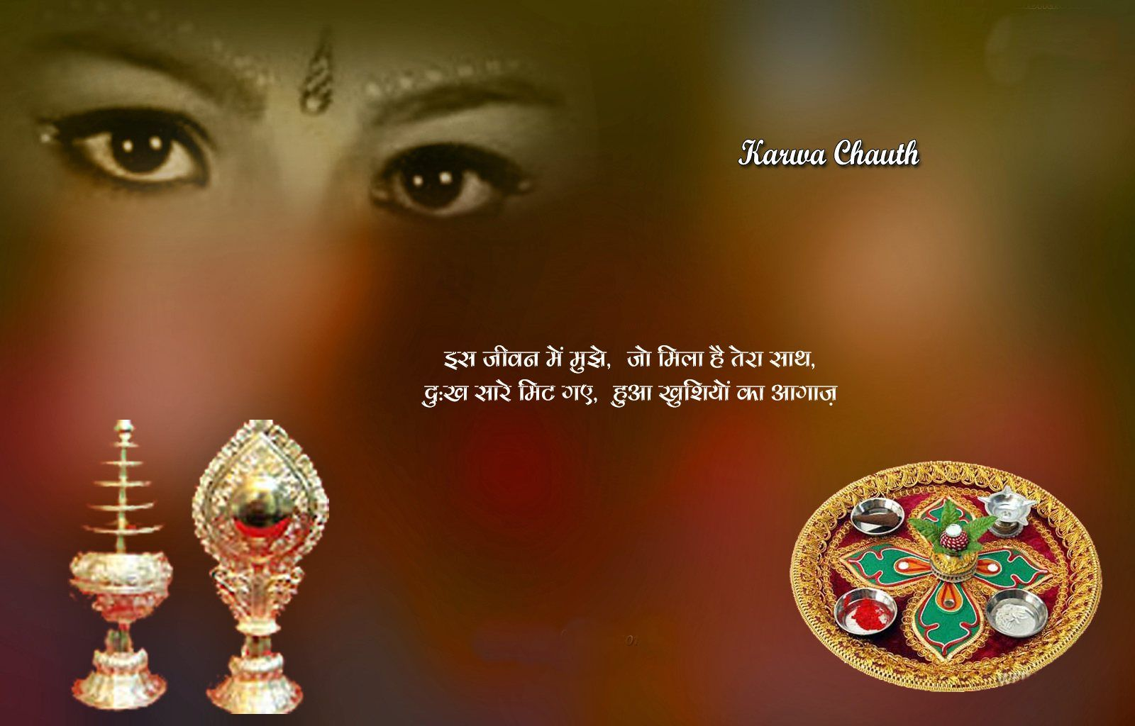 Happy Karva Chauth Images Wallpapers Pictures Photos