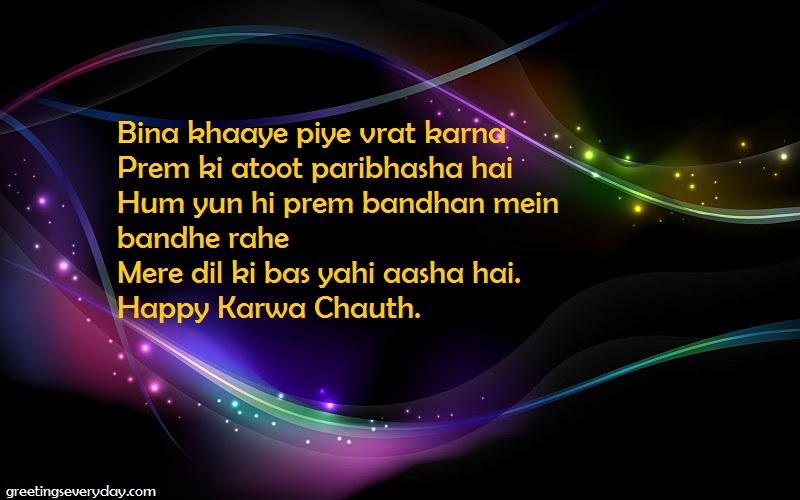 {Best} Karwa Chauth Wishes Quotes, Sayings, Slogans, Poems & Shayari