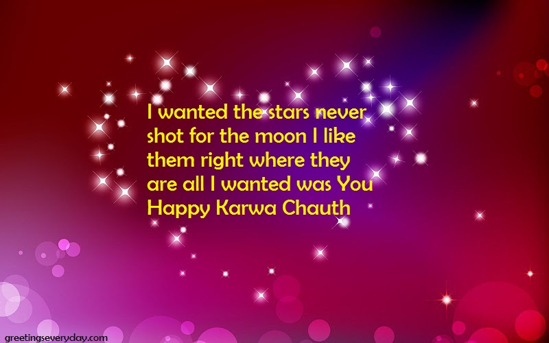 Karwa Chauth Wishes Sayings For Husband & Wife