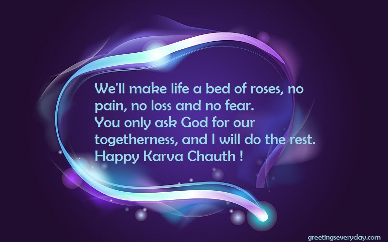 Karwa Chauth Wishes Slogans For Husband & Wife