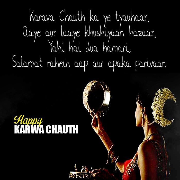 Karva Chauth Wishes Quotes, Sayings, Shayari & Poems