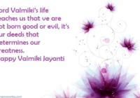 Maharishi Valmiki Jayanti Wishes WhatsApp & Facebook Status, Messages & SMS