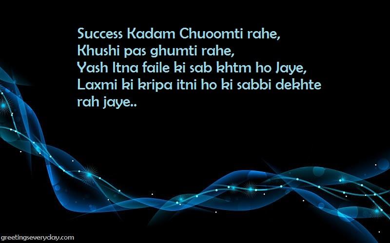 maharishi-valmiki-jayanti-wishes-whatsapp-facebook-status-messages-sms-19