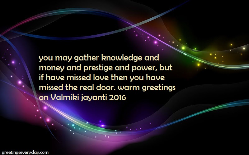 maharishi-valmiki-jayanti-wishes-whatsapp-facebook-status-messages-sms-7