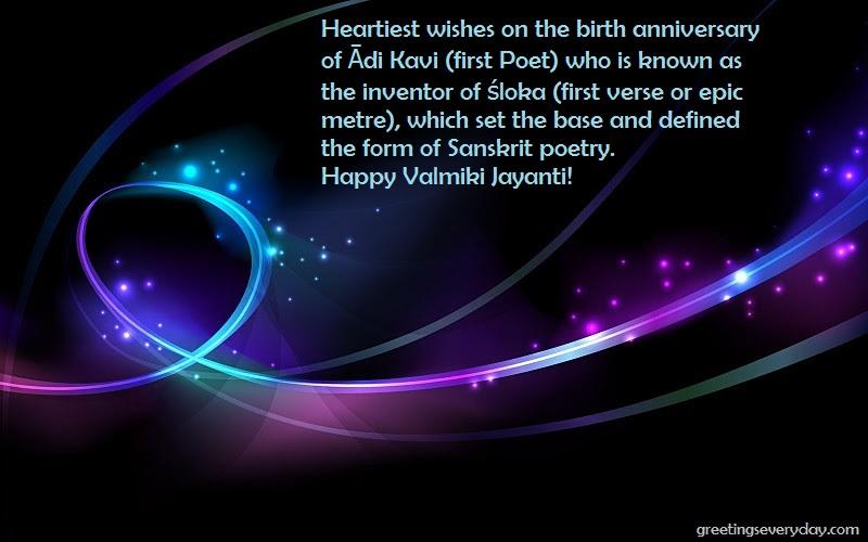 maharishi-valmiki-jayanti-wishes-whatsapp-facebook-status-messages-sms-9