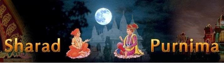 Sharad Kojaagari Purnima Cover Picture & Banner For Google+