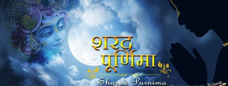 Sharad Kojaagari Purnima Cover Picture & Banner For Twitter