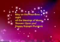 Sharad Purnima Wishes WhatsApp & Facebook Status, Messages & SMS