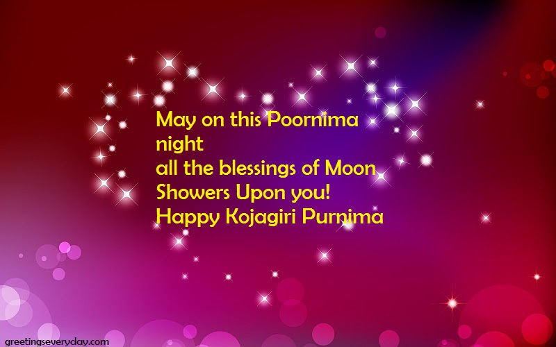Sharad Purnima Wishes SMS