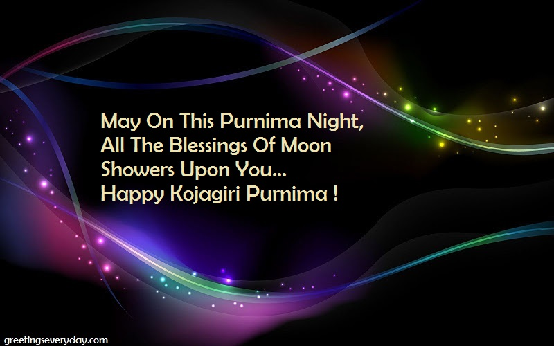 Sharad Purnima Wishes WhatsApp Status