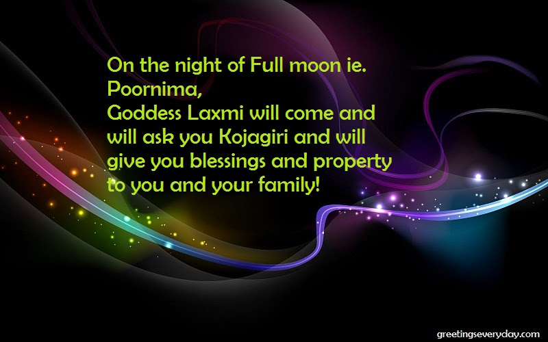 Sharad Purnima Wishes Messages