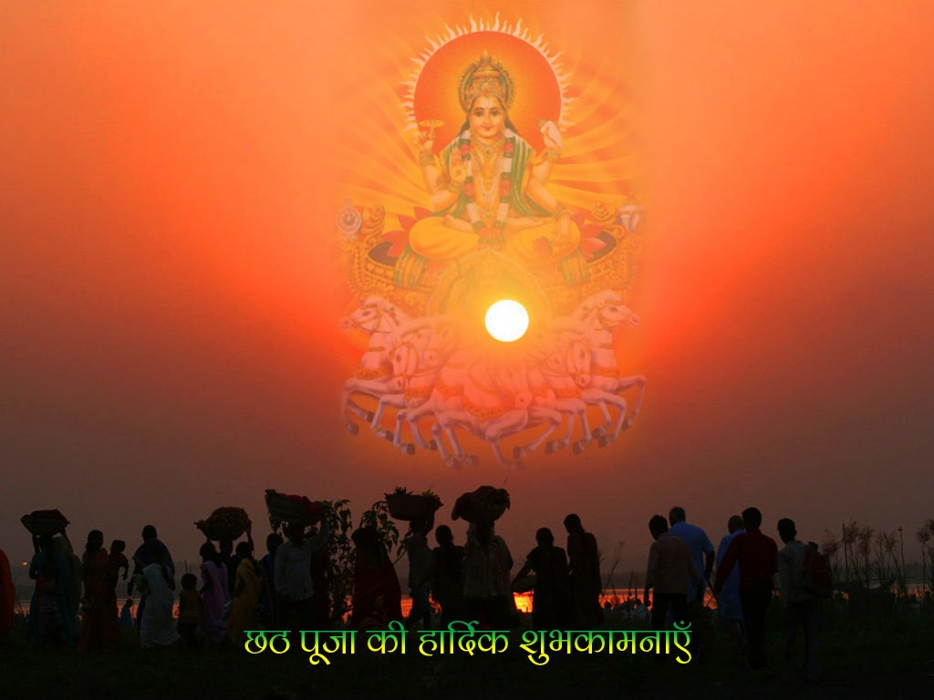 Chhath Puja Images For WhatsApp
