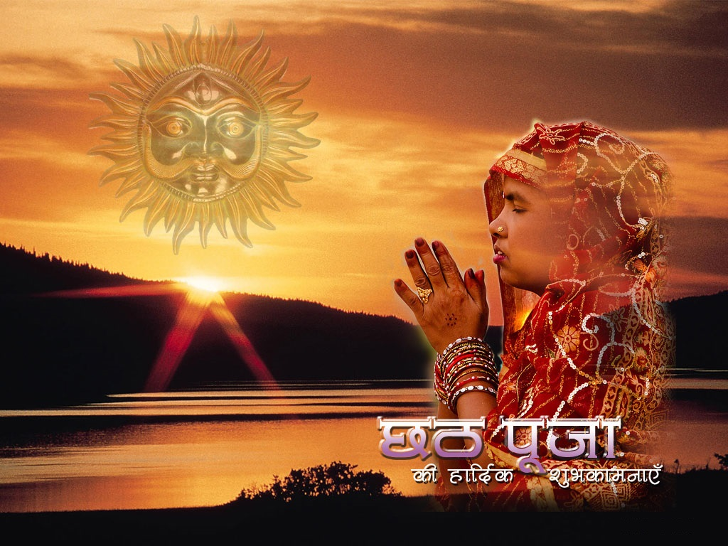 Chhath Puja Images For facebook