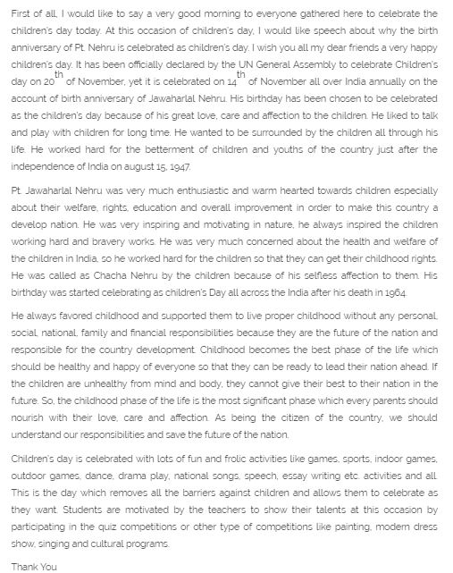 Essay on childrens day 200 words speech